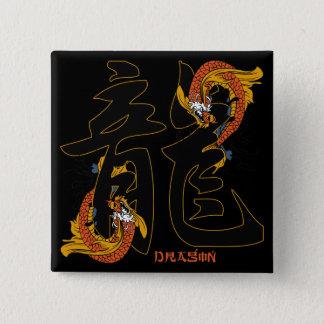 Kanji Koi Fish Dragon 15 Cm Square Badge