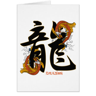 Kanji Koi Fish Dragon Card