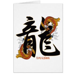 Kanji Koi Fish Dragon Greeting Cards