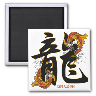Kanji Koi Fish Dragon Fridge Magnet