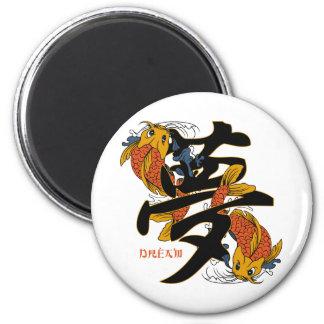 Kanji Koi Fish Dream Refrigerator Magnet