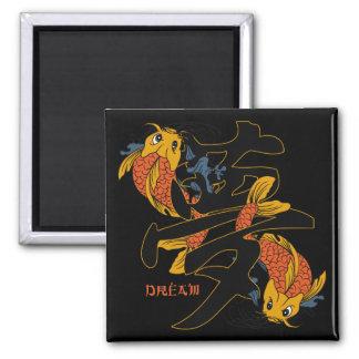 Kanji Koi Fish Dream Square Magnet
