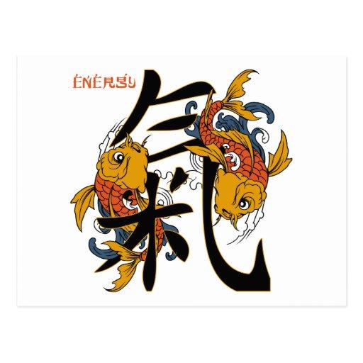 Kanji koi fish energy zazzle for Fish on energy