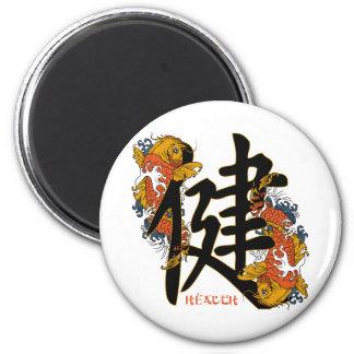 Kanji Koi Fish Health 6 Cm Round Magnet