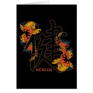 Kanji Koi Fish Health Card