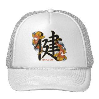 Kanji Koi Fish Health Hat