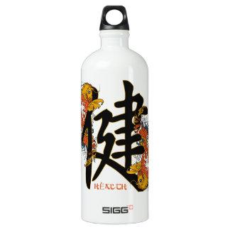 Kanji Koi Fish Health Water Bottle