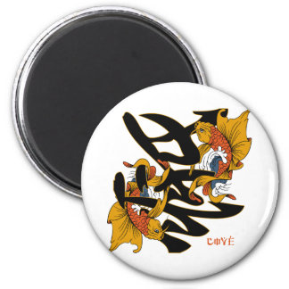 Kanji Koi Fish Love Refrigerator Magnets