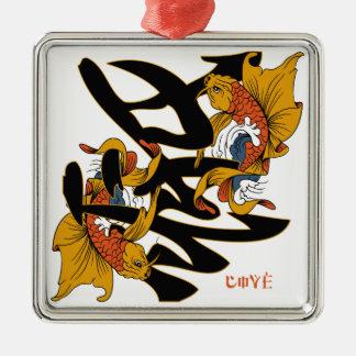 Kanji Koi Fish Love Silver-Colored Square Decoration