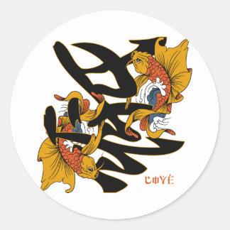 Kanji Koi Fish Love Round Sticker