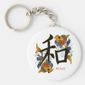 Kanji Koi Fish Peace Basic Round Button Key Ring