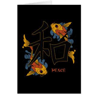 Kanji Koi Fish Peace Card