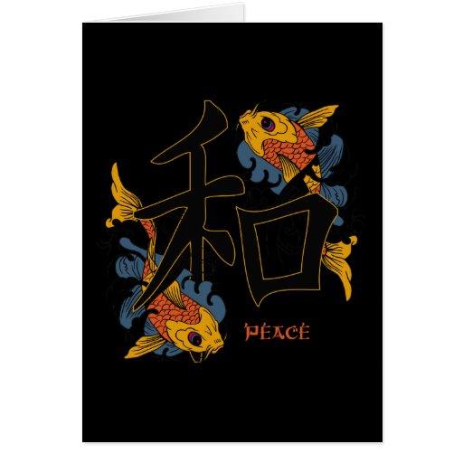Kanji Koi Fish Peace Greeting Card