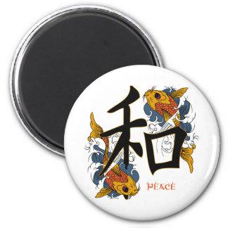 Kanji Koi Fish Peace Magnet