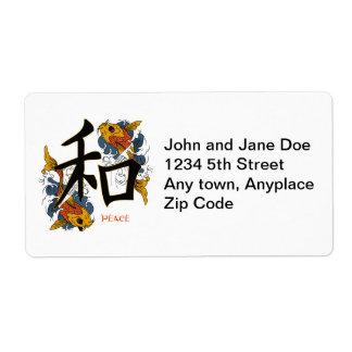 Kanji Koi Fish Peace Shipping Label