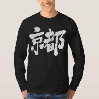 [Kanji] Kyoto T-Shirt