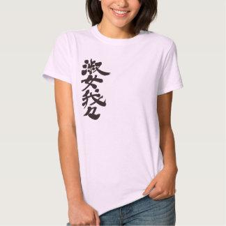 [Kanji] Lady Gaga Tshirts