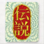 Kanji Legend Mousemats