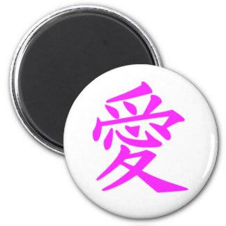 Kanji-Love 6 Cm Round Magnet
