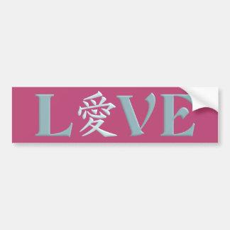 Kanji Love bumpersticker Bumper Sticker