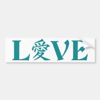 Kanji Love bumpersticker, customizable Bumper Sticker