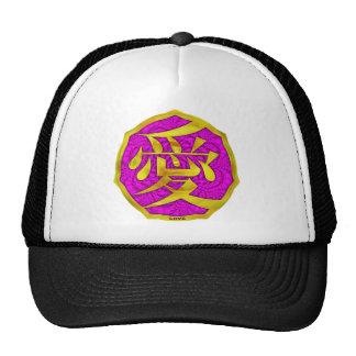 Kanji Love Cap