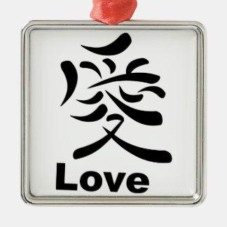 Kanji - Love Christmas Ornament