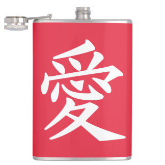 Kanji Love custom monogram flask