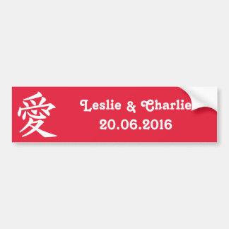 Kanji Love custom text & color bumpersticker Bumper Sticker