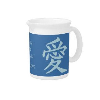 Kanji Love custom text & color pitcher
