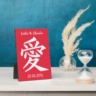 Kanji Love custom text & color plaque
