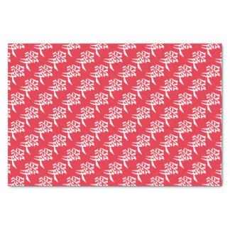 Kanji Love custom tissue paper