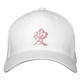 Kanji Love Hat Baseball Cap