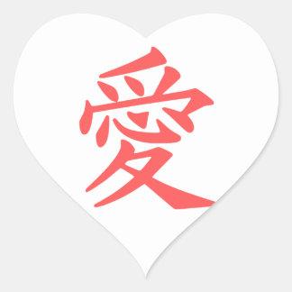 Kanji Love Japan Heart Sticker