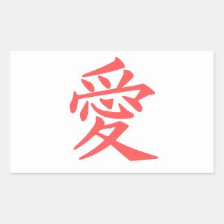 Kanji Love Japan Sticker