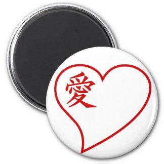 Kanji Love magnet