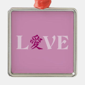 Kanji Love ornament, customizable Christmas Ornament