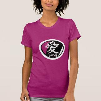 Kanji Love - Retro Red, Blue Tee Shirt
