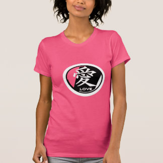 Kanji Love - Retro Red, Blue T Shirt
