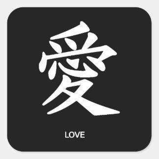 Kanji Love Square Sticker