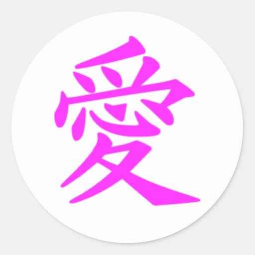 Kanji-Love Round Stickers