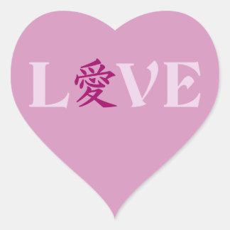Kanji Love stickers