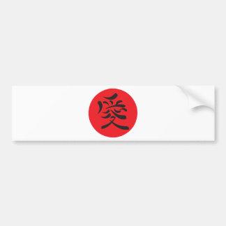 Kanji Love Symbol Bumper Sticker