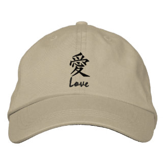 Kanji Love Symbol Hat Baseball Cap