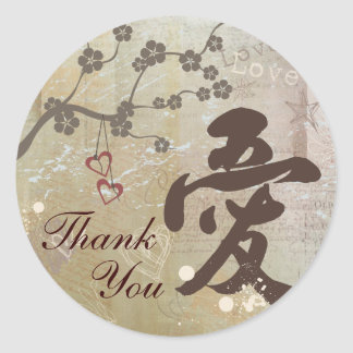 Kanji Love Thank You Sticker