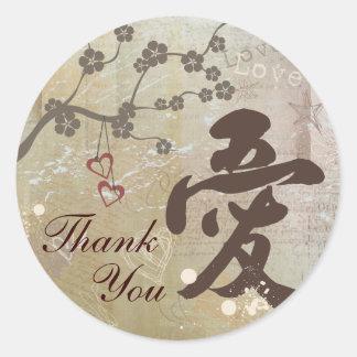 Kanji Love Thank You Sticker