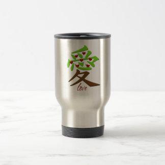 Kanji Love the Earth Coffee Mug