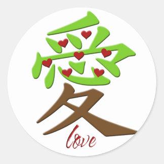 Kanji Love the Earth Round Sticker