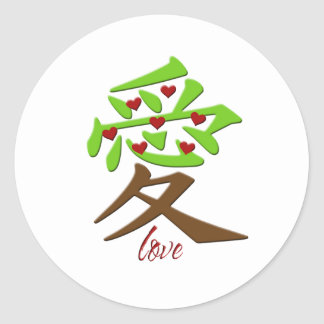 Kanji Love the Earth Round Stickers