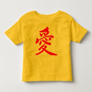 [Kanji] Love Toddler T-Shirt